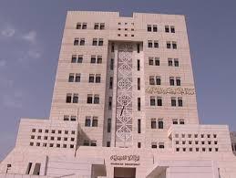 دمشق ترفض بشكل قاطع الاتفاق الأمريكي والتركي حول إنشاء ما يسمى المنطقة الآمنة