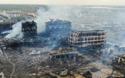 مقتل 19 شخصا جراء حريق في مصنع بالصين