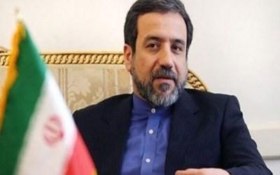 طهران تعرب عن استعدادها العودة للالتزام بالاتفاق النووي مقابل فتح خط ائتماني