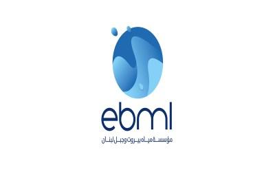 جبران وضع إمكانات مؤسسة مياه بيروت بتصرف أعمال الإغاثة
