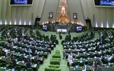 اجتماع طارئ لمجلس الأمن القومي الإيراني الجمعة إثر اغتيال سليماني