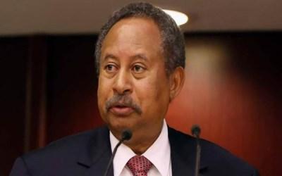 الولايات المتحدة سحبت السودان من قائمتها للدول الراعية للارهاب