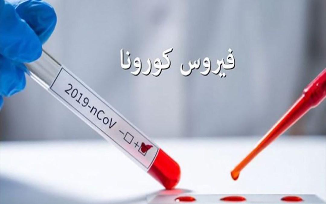 """تسجيل 7 وفيات و3407 إصابات جديدة بـ""""كورونا"""" في الإمارات و3168 حالة شفاء"""