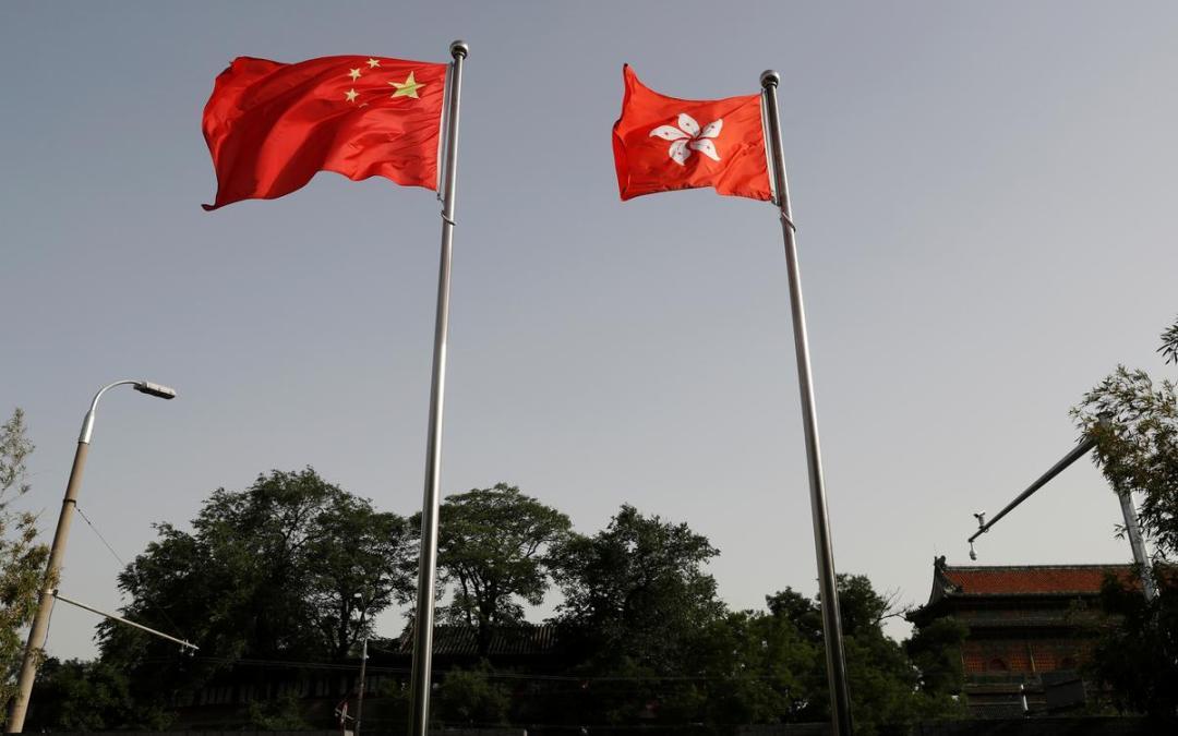 سلطات هونغ كونغ ترفض انتقادات بريطانيا للقانون الأمني الجديد