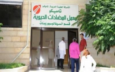 شركة سورية تطرح دواء معتمدا في بروتوكول علاج كورونا