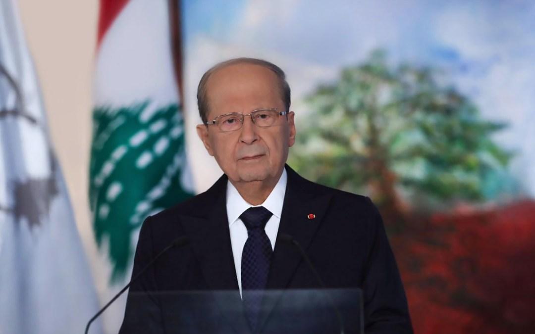 الرئيس عون دعا الى مواجهة التحديات بإرادة وعزم وتصميم والالتزام باجراءات الوقاية من كورونا