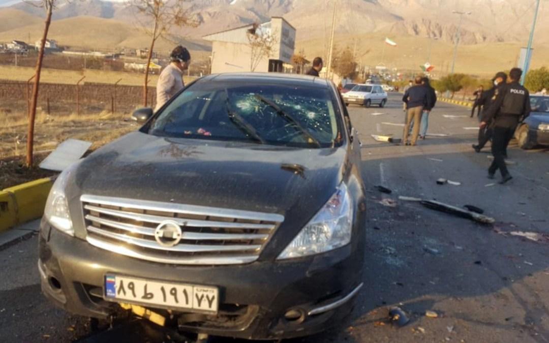 الأمن القومي الإيراني يكشف عن الجهات التي شاركت في اغتيال العالم فخري زادة