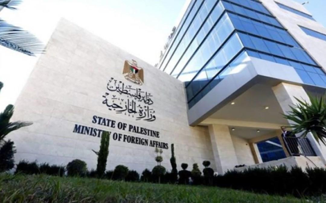 الخارجية الفلسطينية: القدس الشرقية بكامل حدودها ومساحتها هي أرض فلسطينية محتلة