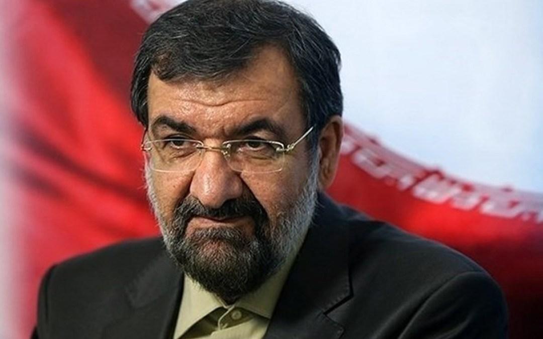 محسن رضائي: توقيت وظروف الرد على اغتيال سليماني ترتبط بتخطيط إيران