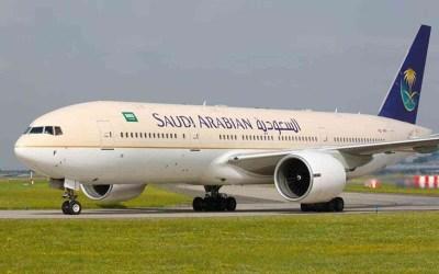 السعودية تعلن عن إجراءات جديدة للمسافرين إليها…
