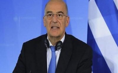 خارجية اليونان دعت تركيا لاحترام حقوق الأقلية اليونانية على أراضيها