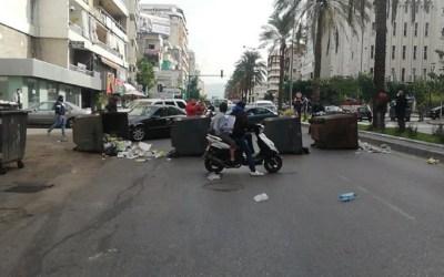 الطرق المقطوعة في بيروت