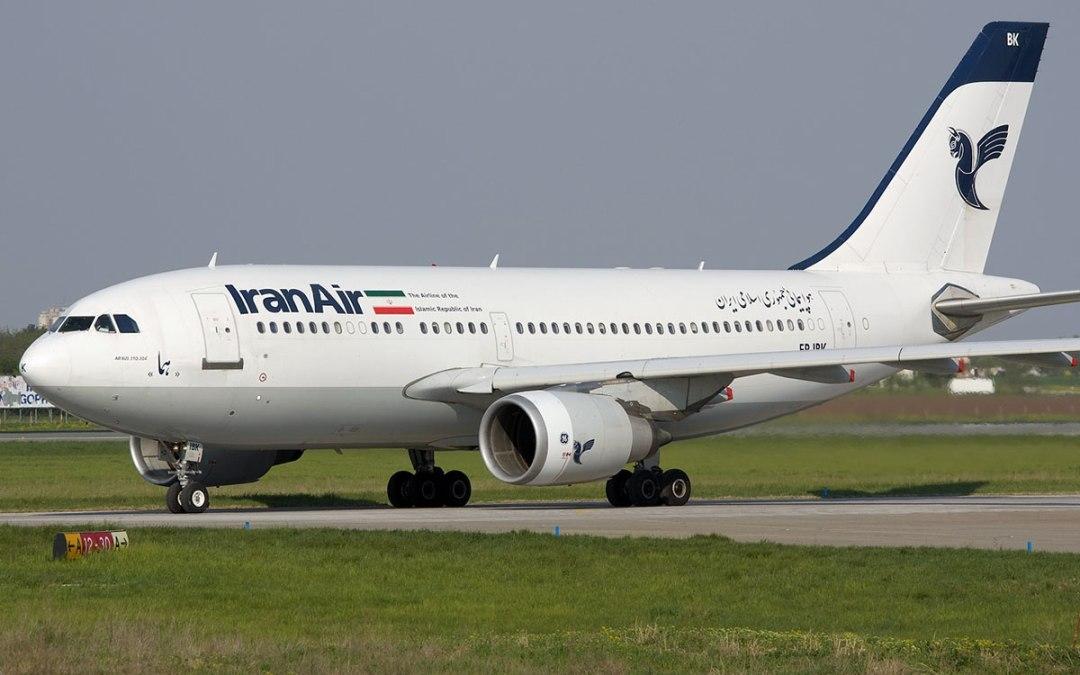 الحرس الثوري: إحباط محاولة اختطاف طائرة ركاب متوجهة من الأهواز إلى مشهد