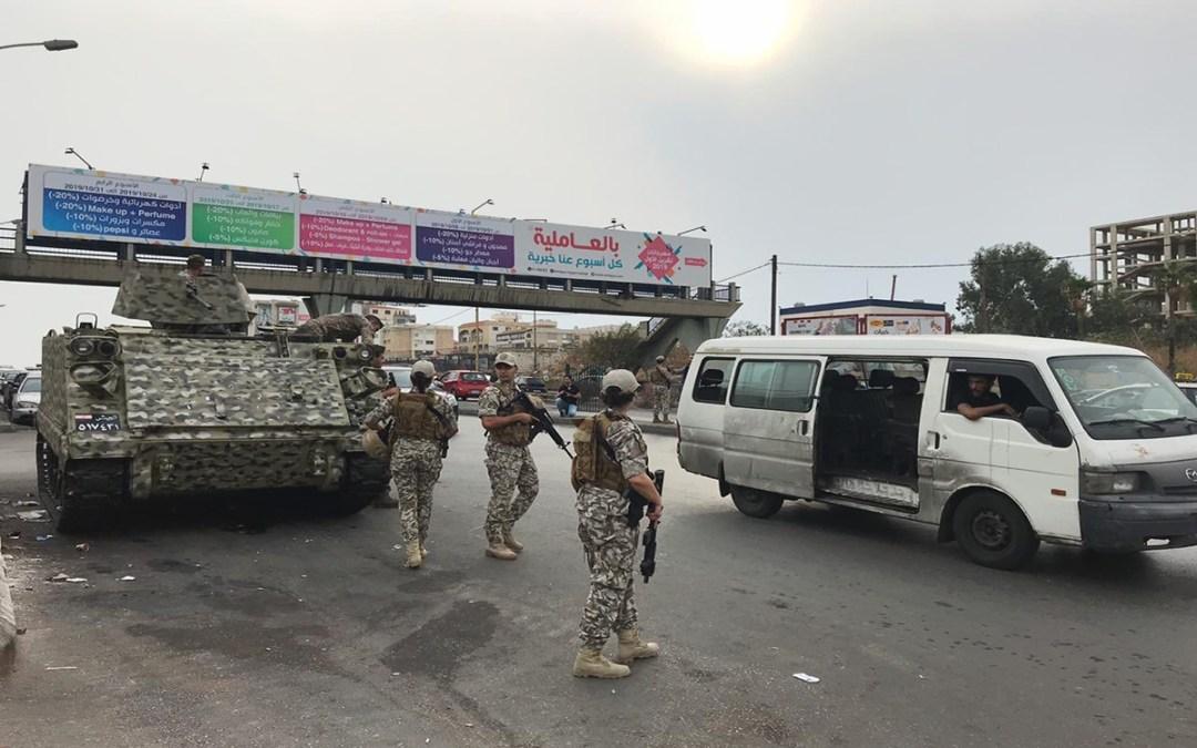 الجيش فتح الجيش الطريق على الأوتوستراد الساحلي في الناعمة