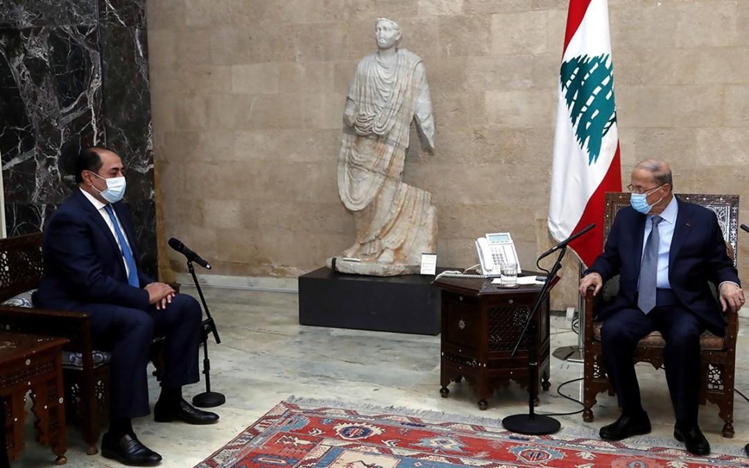 الرئيس عون التقى زكي: نرحّب بأي مبادرة تقوم بها جامعة الدول العربية لحل الأزمة اللبنانية