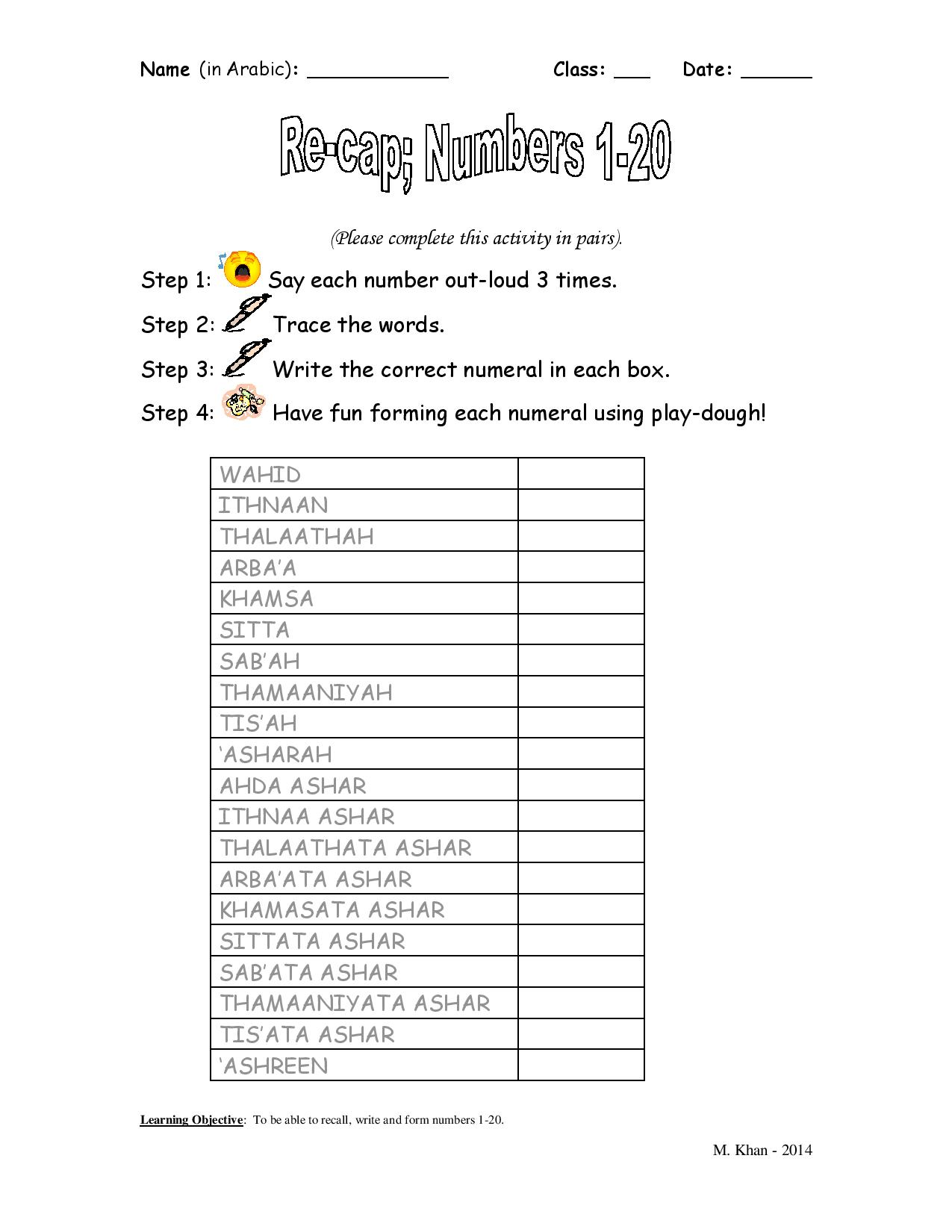 Arabic Numbers Worksheet