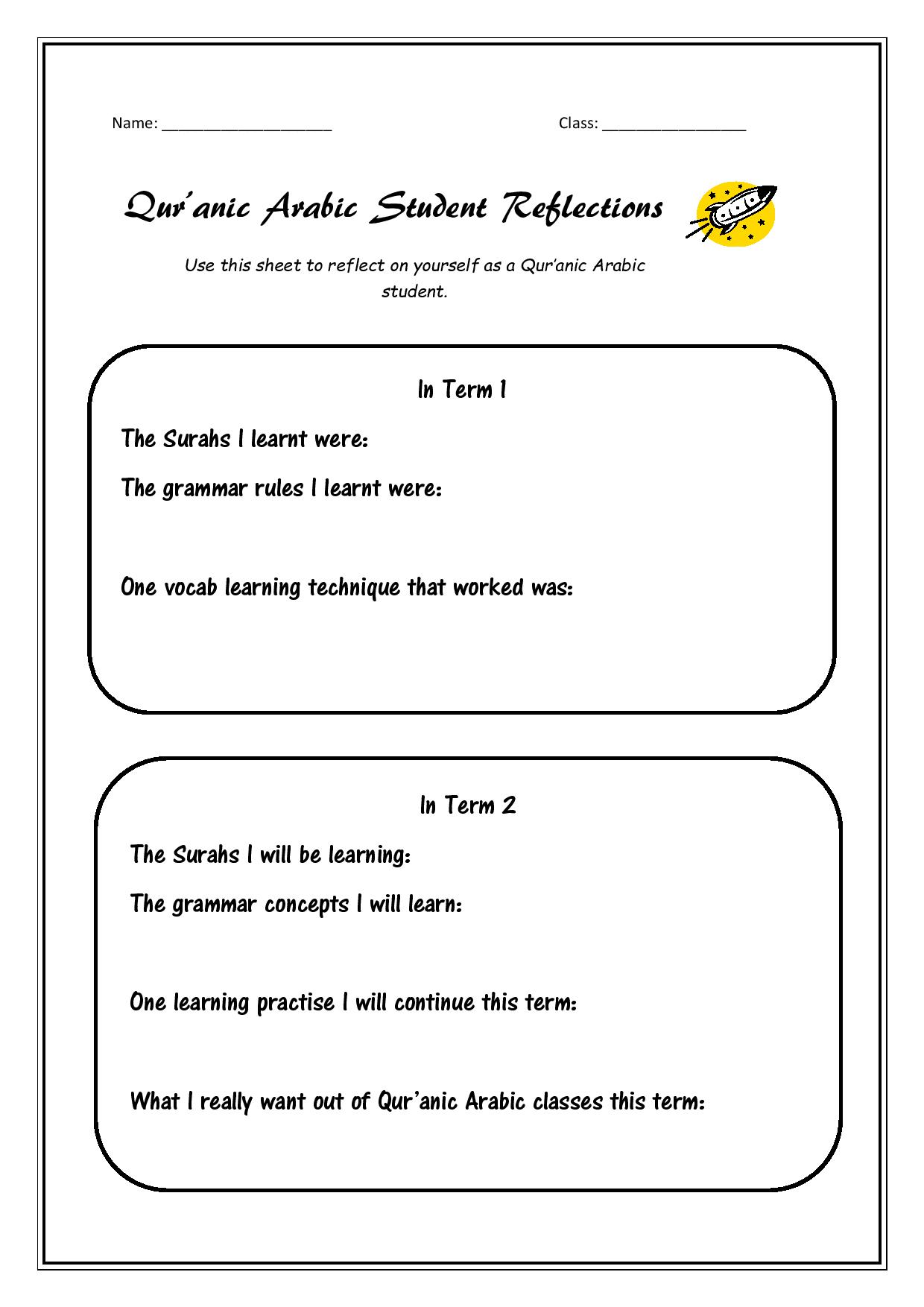 Student Reflections Worksheet