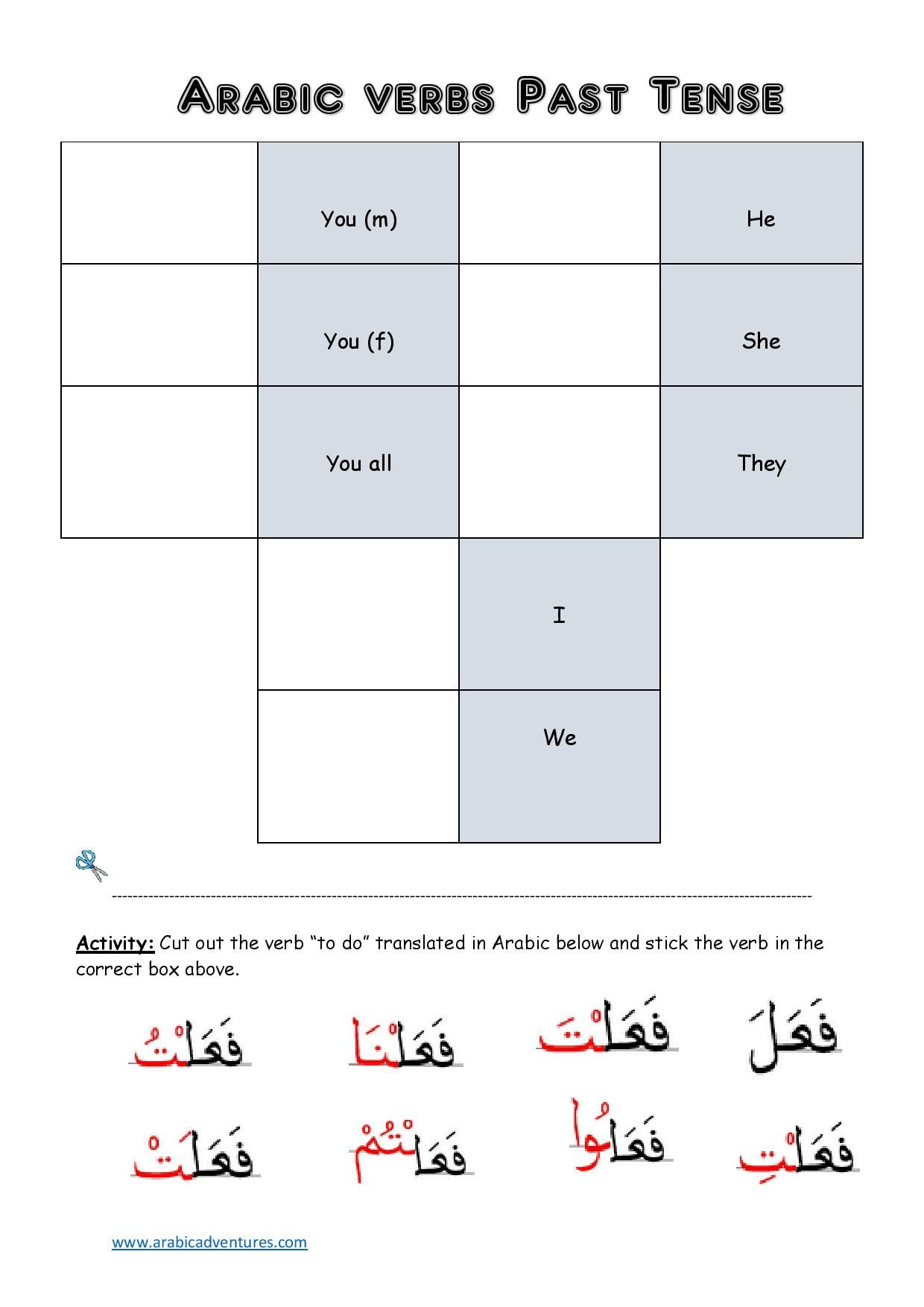 Arabic Past Tense Worksheet