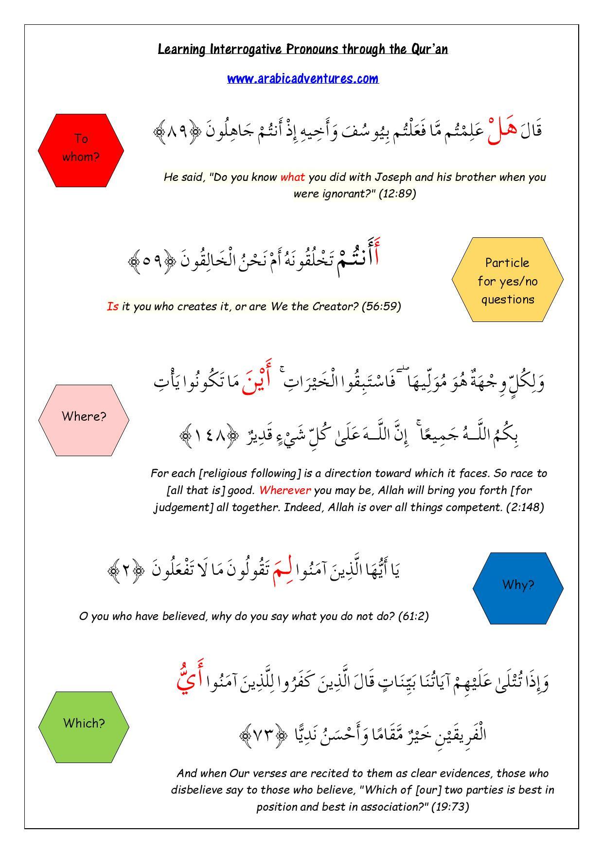 Quran Worksheet Juz Amma