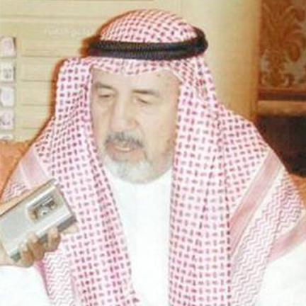 Othman Taha