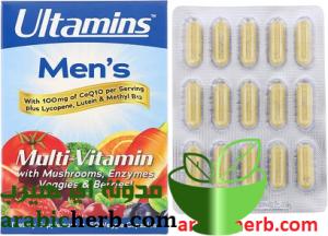 فيتامينات متعددة للرجال والنساء من الخضروات والتوت مع الانزيم والفطر