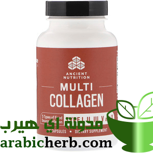 كولاجين متعدد النوع ١ و٢ و٣ و٥ و٦ من اي هيرب iHerb
