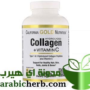 كولاجين مع فيتامين سي النوع ١ و ٣ من اي هيرب iHerb