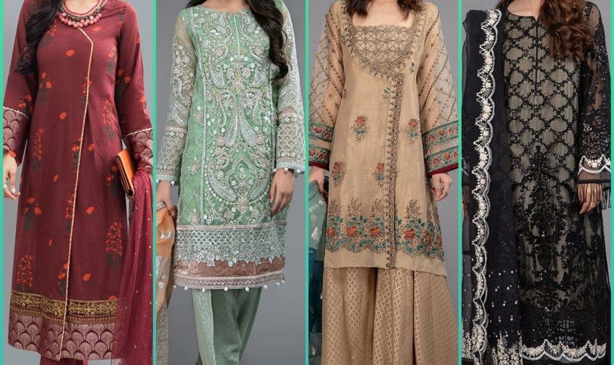 2020 Maria B Eid Collection Umeed-e-Noor Summer'20 Ready To Wear