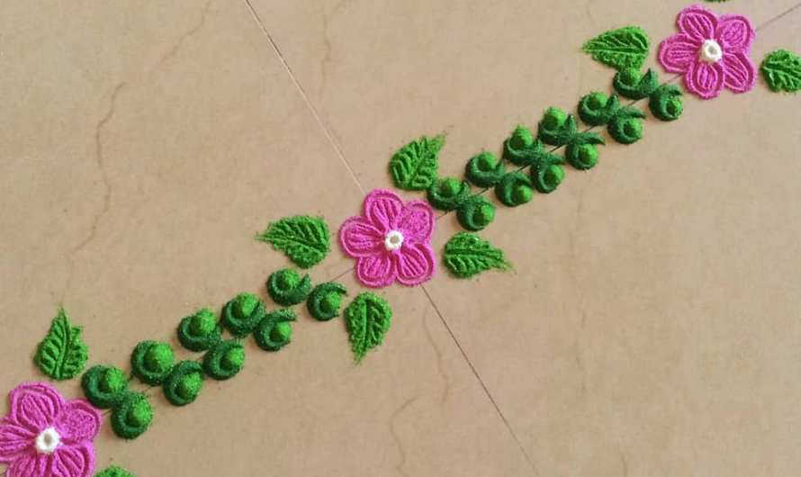 Simple Border Rangoli Designs 2020 For Indian Homes