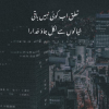 sad poetry in urdu 2 lines 2020