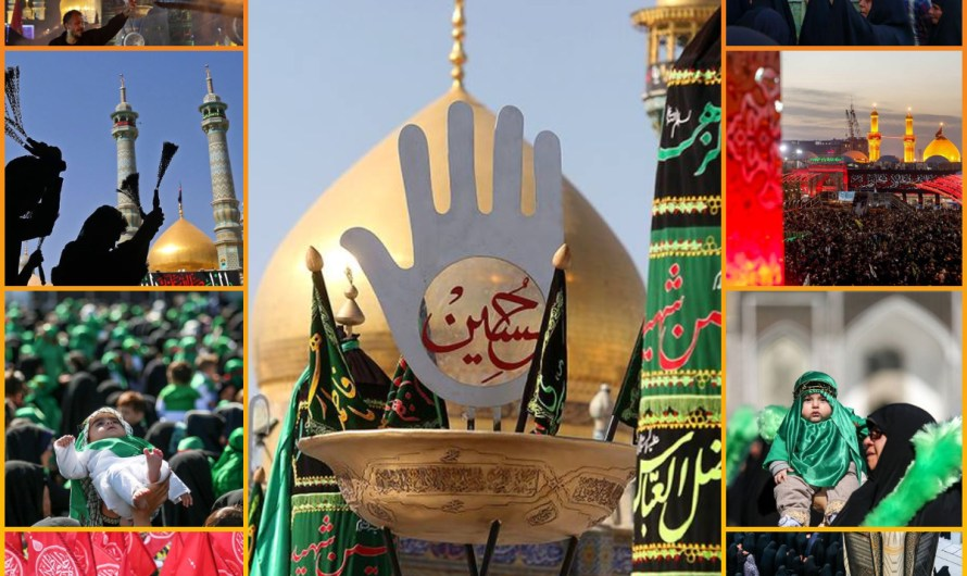 Download 60 Latest Muharram Quotes & Dp Images 2020-2021