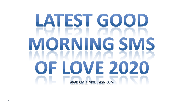 Latest Good Morning SMS Of Love 2020 For Her & Him