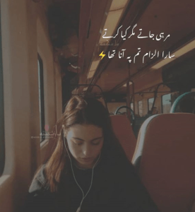 sad poetry for love