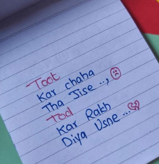 urdu quotes in english