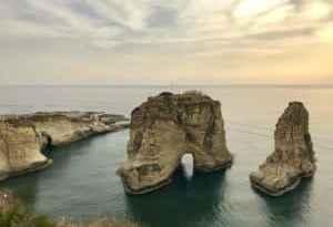 Grottes aux Pignons vor Beirut