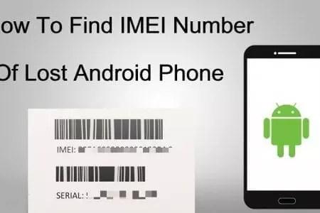 كيفيه معرفه رقم ال Imei لهاتفك المفقود عربي تك