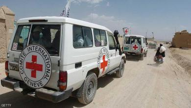 Photo of مريض يقتل موظفة بالصليب الأحمر في أفغانستان
