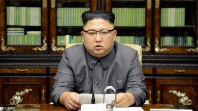 """Photo of كوريا الشمالية تدرس """"أعلى مستويات الرد في التاريخ"""""""