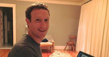 Photo of هل تستطيع أن تحظر مارك زوكربيرج ؟..تعرف على سبب استحالة حظر زوكربيرج على فيس بوك