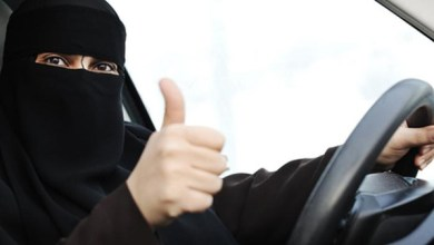 Photo of لن تتخيل المبالغ التي سيوفرها قرار قيادة المرأة للسيارة