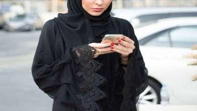 Photo of حصة المرأة السعودية من الوظائف العليا