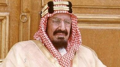 Photo of حوار صحافي نادر للملك عبد العزيز.. هذا ما جاء فيه!