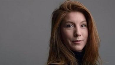 Photo of الشرطة الدنماركية: العثور على رأس وساقي صحافية سويدية مفقودة