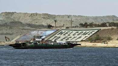 "Photo of ""واشنطن بوست"": رجال أعمال مصريون أهم زبائن الأسلحة الكورية الشمالية"