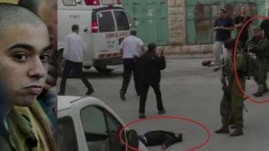 Photo of الجندي الإسرائيلي قاتل الفلسطيني الجريح يحصل على مكافأة