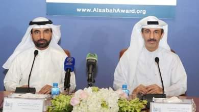Photo of جائزة سمو الشيخ سالم العلي للمعلوماتية تعلن فوز 9 مشاريع تقنية
