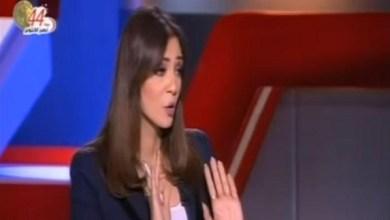 "Photo of ماذا فعلت مذيعة مصرية بضيف قال لها ""أسئلتك غير ناضجة""؟"