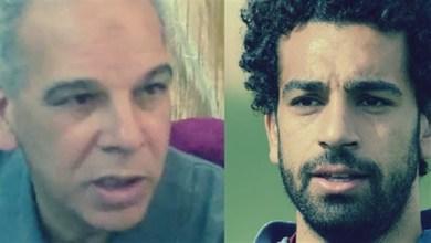 Photo of موقف إنساني للاعب محمد صلاح مع سارق والده