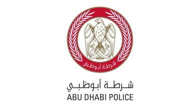 Photo of سوار إلكتروني بديل عن الحبس في أبوظبي
