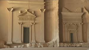 Photo of 450 قطعة أثرية بملتقى آثار السعودية الأول